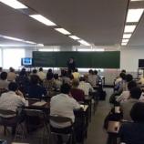 『TAC横浜校セミナー大盛況』の画像