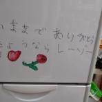 松井宏幸伝(サクソフォン奏者のお話)
