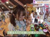 【乃木坂46】北野日奈子「2期生5人でお揃いの買わない?」 ←これ闇深くね...?