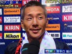 「結構前から(中田ヒデに)似てると言われていたけど…意識したことはない。プレーも全然分からないので」by 日本代表・井手口陽介