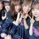 『【乃木坂46】『Live in 上海』2期生集合写真がエモすぎる・・・!!!』の画像