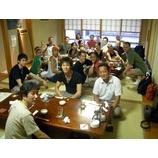 『ブラスト!@京都(その4)』の画像