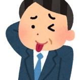 『医者「ガンです」彡(^)(^)「ガーン!w」』の画像