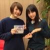 『神田沙也加(33才)さん、離婚を発表』の画像