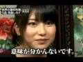 "AKB48、ドラフトに続き""ペナントレース""制度導入"