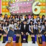 『【乃木坂46】『NOGIBINGO!』毛利Pがレコード大賞受賞後に送った写真が泣ける・・・』の画像
