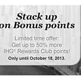 『IHG Rewards Clubでボーナスポイント』の画像