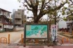 私市駅からいろいろと交野のスポットに行ける便利な地図がある!