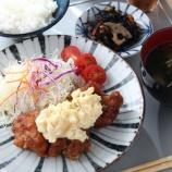 『ご飯がすすむチキン南蛮!家事代行ブログ「カジCafe」6月コラムのご紹介!』の画像