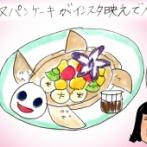 2019年 ハワイ旅行記(10)パンケーキ Sunny Days