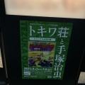 2021年7月18日 南長崎スポーツセンター