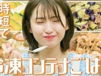 【元乃木坂46】井上小百合に料理企画やらせるのかは謎だよなwwwwww