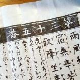 『おみくじの凶をどう読むか。天河神社占』の画像