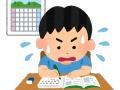 休校中の子供たち、全然勉強してないことが判明 学習時間1時間未満または2時間が76%超