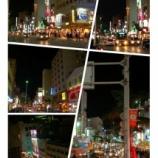 『沖縄に行ってきました』の画像