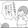 志村けんさん、ウソでしょ…