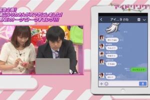 横山ルリカさんがスマホにしました!LINEのトークでトークするング!!!※ネタバレ注意