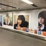 『【乃木坂46】これは・・・でけえええ!!!!!!』の画像