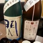 『閃と加茂錦、20代杜氏のお酒』の画像