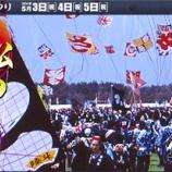 『【速報】浜松まつり本日(5/5)の御殿屋台引き回しは中止のようです(2014年)』の画像