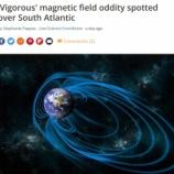 『南大西洋の磁場の弱まり』の画像