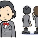 『葛飾区「女子中学生いじめ暴行動画」犯人と黒幕を2chが特定【画像】』の画像