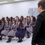 『【乃木坂46】リアルタイムで更新中!!『23rdシングル』選抜発表 実況まとめ!!!』の画像