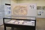 星田村絵図などの昔の交野がわかる!『絵図が語る交野展』が開催中〜倉治の歴史民俗資料展示室のところ〜