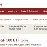 『S&P500ETF(VOO)は分配金に外国課税がかかるので、投資信託(eMAXIS Slim米国株式)へ移行すべきか?』の画像