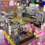 『メルちゃん売り場作りコンテスト 最優秀賞』の画像