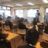 『【川崎】特別講座~スーツの着こなし方~』の画像