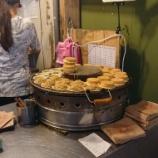 『台湾屋台おやつのポテンシャルの高さ 1個12元、晴光紅豆餅』の画像