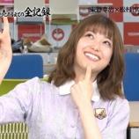 『【乃木坂46】松村沙友理『調子に乗っちゃって』顔が真っ赤になるwwwwww』の画像