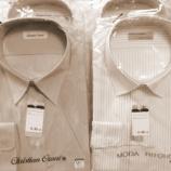 『洋服の青山でワイシャツ4枚を24円で買ってきた!【クーポン】』の画像