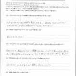 『ペライチワークショップ_お客様の声-1_2019年3月5日(木)開催』の画像