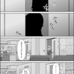 【モバマス】劇場拡大版更新!