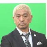 松本人志「岡本社長会見大反省会&大討論会をやる......夢を見た」