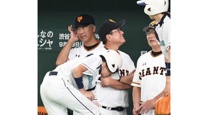 巨人はチームバッティングが出来ていない!? 原監督「進塁打というものがない状態」