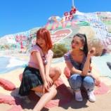 『【乃木坂46】川後陽菜と相楽伊織、プライベートでロサンゼルスに行っていたことが判明wwwwww』の画像