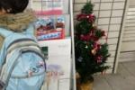 ほっこりする、クリスマスのおもてなし~京阪電車の河内森駅改札のところ~