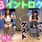YouTube更新!🎉🎉🎉🎉  みうちゃんゲスト!告知あり!...