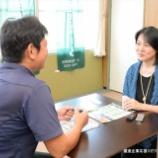 『雑誌の取材で 杉田かおる さんと対談したよ』の画像