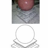 『ニューインペリアルレッド G439 玉と台座』の画像