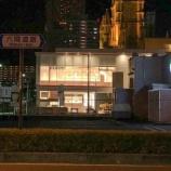 『【開店】文芸大のすぐ横に佐鳴予備校の新校舎ができるみたい!六間道路のファミマ・デニーズの裏当たり - 中区中央』の画像
