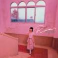 飯島真理の初期アルバム4作がDXエディションで再登場、貴重映像メドレー公開