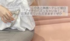【乃木坂46】梅澤美波、明確な理由がある訳ではないが、エロいんだよな・・・。