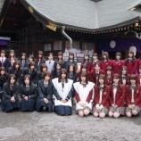 『おひさまが思う日向坂46に欲しい欅坂46メンバーって誰?』の画像