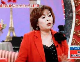 上沼恵美子、A型肝炎で緊急入院!周囲が驚いた意外な感染源!