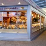 『Carlsplatz(カールシュプラッツ)のベーカリー』の画像