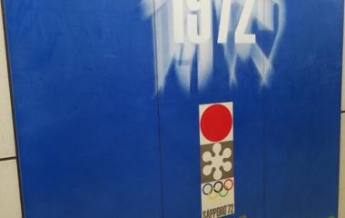 『行きませんが安全です(IOC会長のお言葉(いろいろ思うこと』の画像